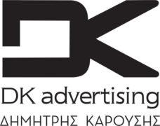 dk logo dimiris karousis